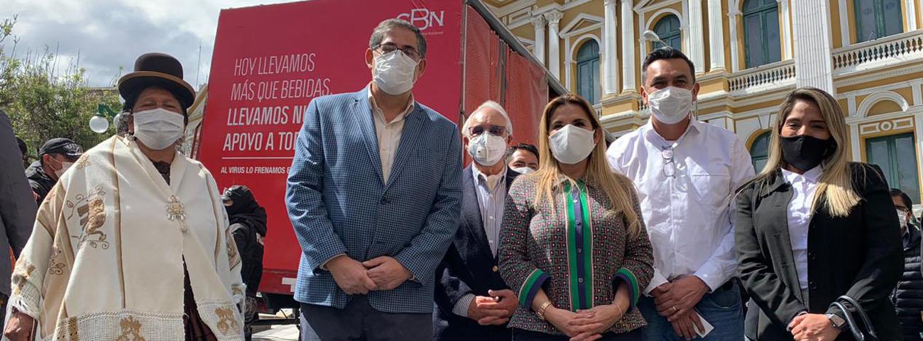 La CBN dona 190 mil ítems en equipo de bioseguridad para trabajadores del sector salud